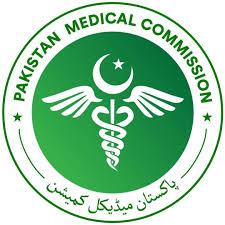 Pakistan Medical Commission MDCAT Admissions 2020