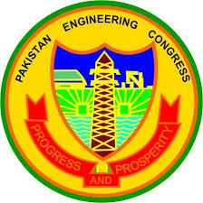Pakistan Engineering Congress Scholarships 2020