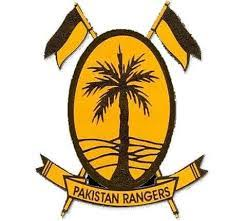 Sindh Rangers Hospital Paramedical Courses Admissions 2021