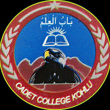 Cadet College Class 7th Admissions 2021