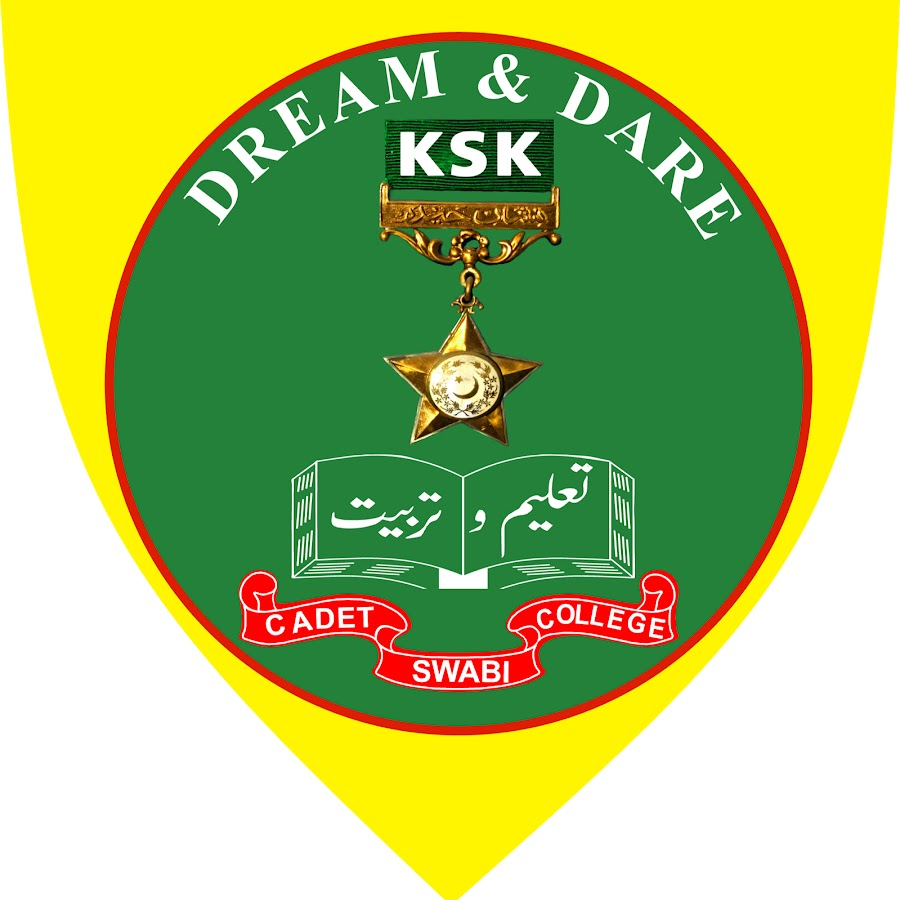 Karnal Sher Khan Cadet College 11th Class Admissions 2021