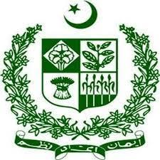 FPSC Deputy Registrar Recruitment 2021 Result