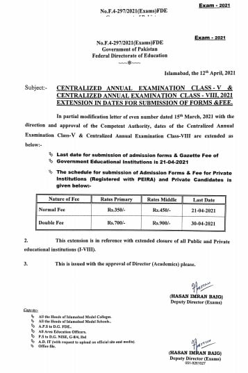FDE Primary & Middle Exams Submission Date 2021 Extension