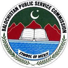 BPSC Asst Accounts Officer Result 2021 Written Exams