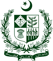 FPSC Inspector Customs/Intelligence Officer Result 2021