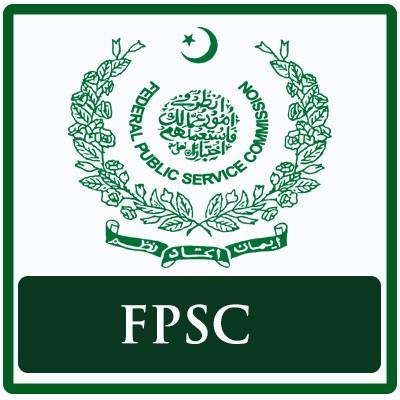 FPSC Computer Operator Recruitment 2021 Result
