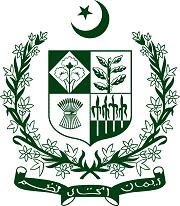 FPSC District Prosecutor Recruitment 2021 Merit List
