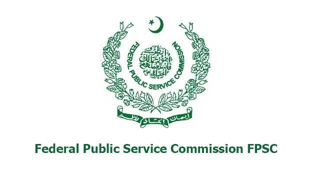 FPSC Deputy Director MOD Test Result 2021