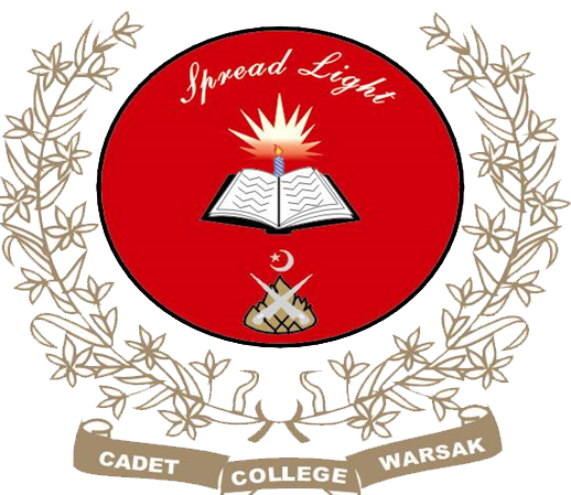 Frontier Scouts Cadet College Class 8th Admissions 2021