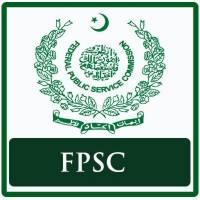 FPSC CE 2021 Gilgit Baltistan Recruitment Advertisement