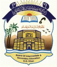 DG Khan Board SSC Part I Enrollment Schedule 2021